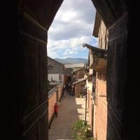 巍山古城とイスラム教徒の村