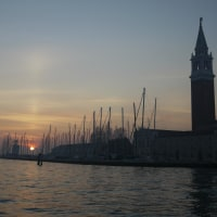 ヴェネツィアで初日の出