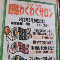町のふれあい!!