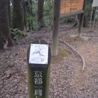 まち歩き東0432 京都一周トレイル 東山コース  19