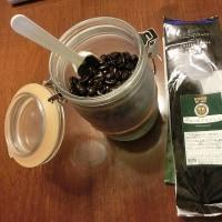 4日間限定豆『コロンビアスプレモ』を300g追加で、フレンチロースト+20秒 @ 「珈琲問屋」水戸店さん