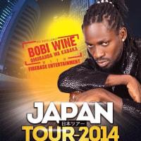 Bobi Wine����