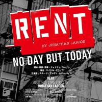 2017年7/2~8/6 ナロがミュージカル「RENT」に出演決定!!