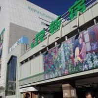 【リッツ新宿店より】新宿駅から店舗まで道順案内です