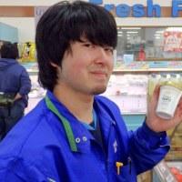 相模屋のむとうふ★しゅんじのコレが気になる!