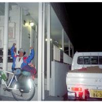 12月25日 大阪(自転車旅行記)
