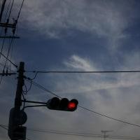 青空と信号機