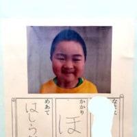 (直・ω・)7歳2か月突入★成長&出来事記録♪