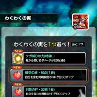 【モンスト】覇者の塔中間報告&最強☆4おっさん「アウモデウス」登場