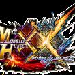 【MHXX】「モンスターハンターダブルクロス」発表! クロスが2つだけどX2ではなかったね!