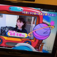 港町錦の魅力を60秒でPR  ~CBCテレビ~