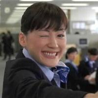 【映画評】矢口史靖監督が仕掛ける『ハッピーフライト』(2008)のからくり