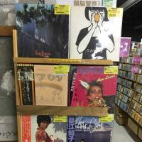 4/20新入荷中古LP