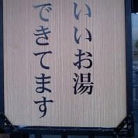 四コマ写真: 登山 【その4】