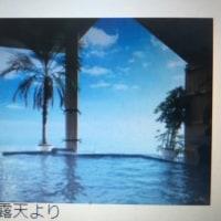 飛行機雲と・・露天風呂はいいね〜