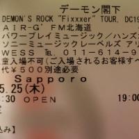 DEMON'S ROCK