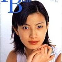 DoCoMoポケベル(1999.7)