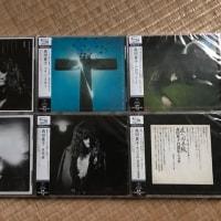 森田童子のCDを買った。