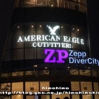 くるり 「チミの名は。」ツアー(Zeppダイバーシティ)に行って来ました!(2017.2.28)