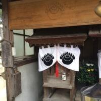 68.神仏基習合??の日蓮宗寺院(月刊「祭」2017.6)