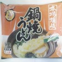 2016・10・28(金)…㈱サンレイ「本場讃岐 鍋焼うどん」
