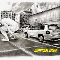 『2017 年賀状(大判サイズ) イラスト面』