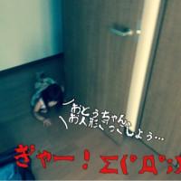 育児あるある【12】~ホラーなブームと昼寝時間~