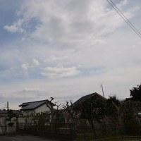 3月24日、午後1時過ぎの空模様