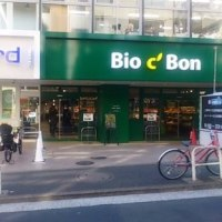 有機認証のオーガニック日本酒は? @麻布十番「ビオ・セ・ボン(Bio c' Bon)」