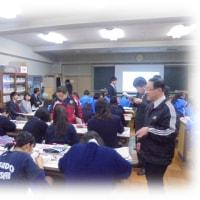 研究授業~地学と防災を学ぶ
