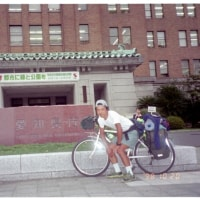 10月20日 名古屋(自転車旅行記)