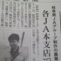 乾田直播スタート