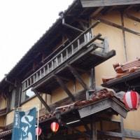 神楽門前湯治村へ行きました