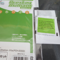 OverLay Brilliant for PlayStation Vita(PCH-2000) 『表・裏両面セット』