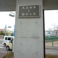 聖地、甲子園へ・・・松商関連ニュースその7(前編)
