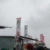 松本山雅 名古屋戦