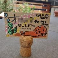 ~わんこOK!「GULF'S transit table」@自由が丘~