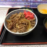 昼食 宮城 吉野家 牛丼