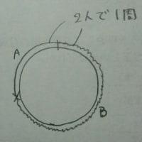 警視庁3類no44(平成28.9.18)