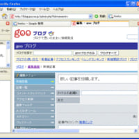 Firefox インストール