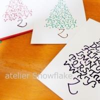 クリスマスカード作り(12月6日) アルファベットツリー