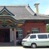 旧太子殿 - 中山公園の友好亭