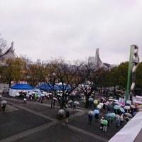 雨の表参道 弥生のウイメンズラン
