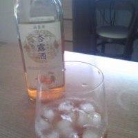 杏酒に移行
