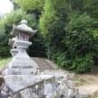 天武天皇と持統天皇を合葬した桧隈大内陵(ひのくまおおうちのみささぎ)がある 「野口集落」散策