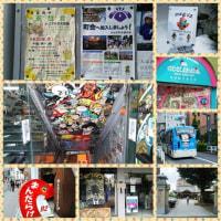 北参道→原宿→渋谷散歩 その2 不思議な街 神宮前辺り