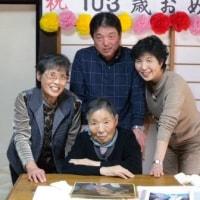 昭和29年の家族写真と今