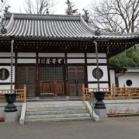 禅林寺で森鴎外と太宰治のお墓をお参り