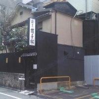 古駒再生プロジェクト 8