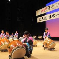 亀有ドンドコの皆さん江戸川の太鼓に出演して頑張りました!お疲れ様でした。